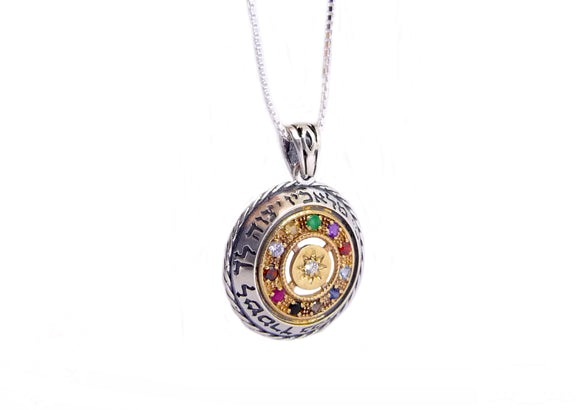 The breastplate pendant - because his angels - The Peace Of God
