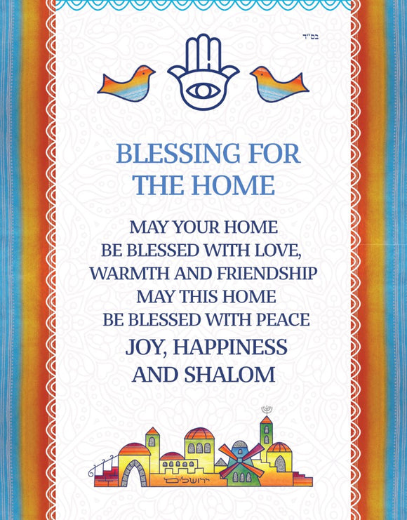 Glass English Home Blessing 17 x 23