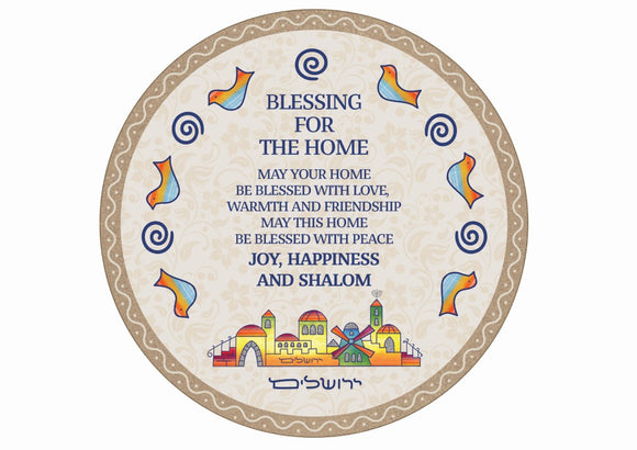 Glass English Home Blessing 20 cm Jerusalem
