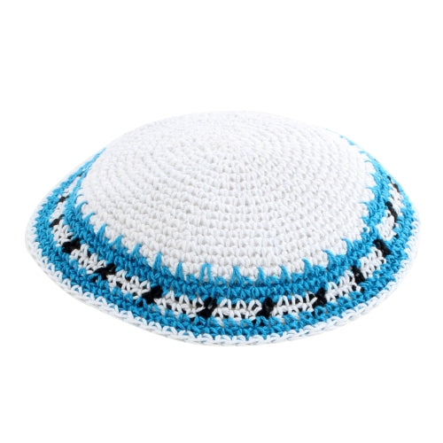 Knitted Kippah 16 cm- White with Blue, White and Dark Decoration