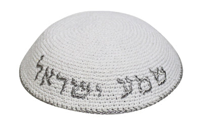 White Knitted Kippah - Silver Embroidery with