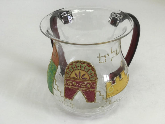 Acrylic Multicolored Jerusalem Washing Cup