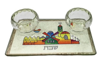 Compact Travel Candlesticks 11.5 x 7 cm with Jerusalem
