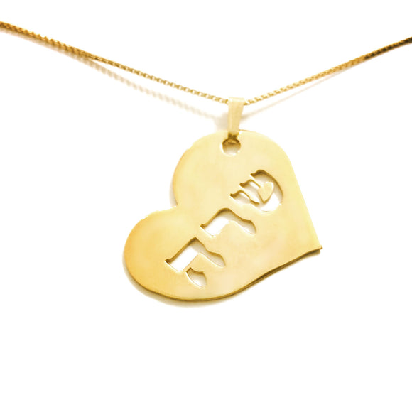 Gold-Plated Sterling Silver Heart Plate Hebrew Name Cutout Necklace