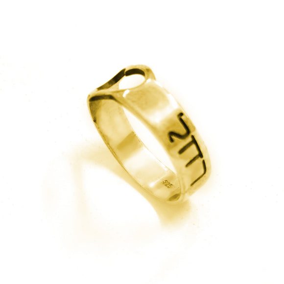 Gold-Plated Sterling Silver Hebrew and English Name with Heart Ring