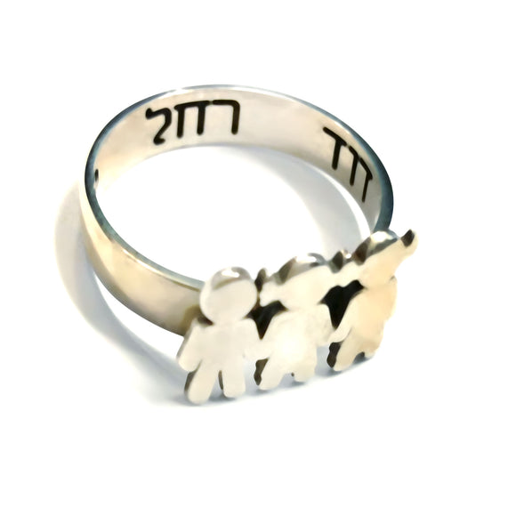 Sterling Silver Boy/Girl with Inside Hebrew Names Ring