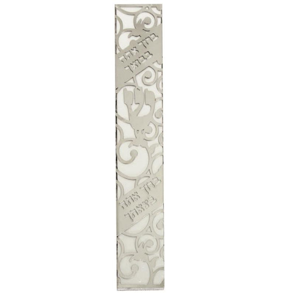 Aluminum Mezuzah 12cm- with graved Plaque