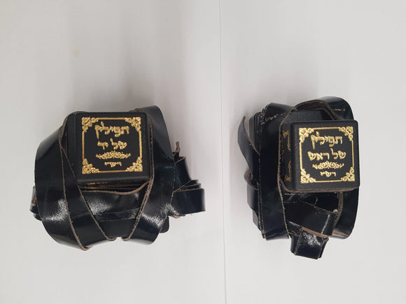 Certified Kosher Tefillin Set