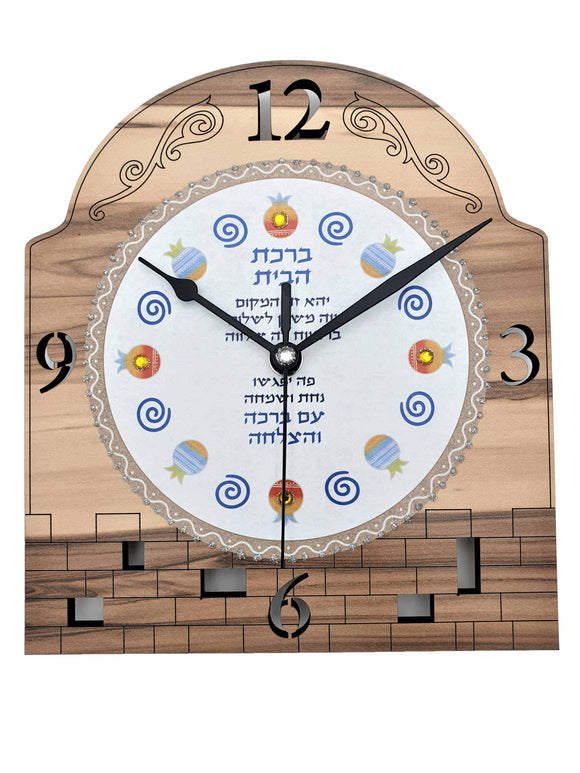 Home Blessing Wooden Kotel Clock - Pomegranates