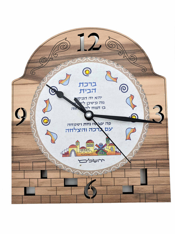 Home Blessing Wooden Kotel Clock - Doves