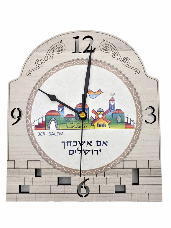 Home Blessing Beige Wooden Jerusalem Kotel Clock