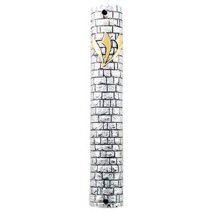 Polyresin Mezuzah 15cm-Kotel in Silver and Gold