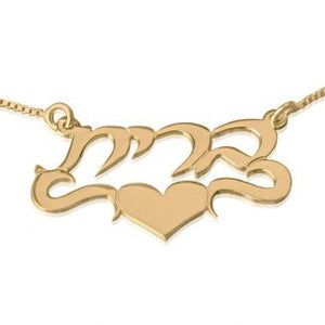 Gold-Plated Sterling Silver Hebrew Script Name Necklace with Heart & Double Flourish