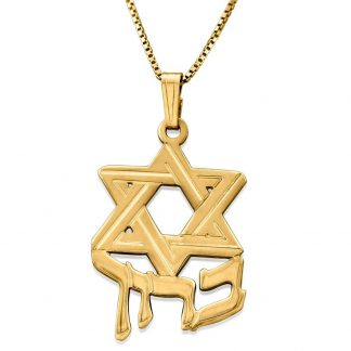 Gold-Plated Sterling Silver English Name & Star of David Necklace
