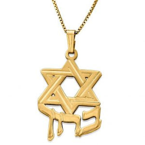 Gold-Plated Sterling Silver Hebrew Name & Star of David Necklace