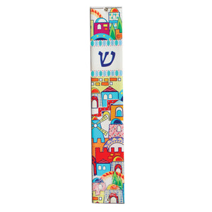 Perspex Mezuzah with Multicolored Print 12 cm
