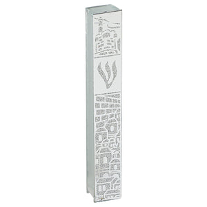 Glass Mezuzah with Silicon Seal 15cm - Jerusalem Motif in Silver