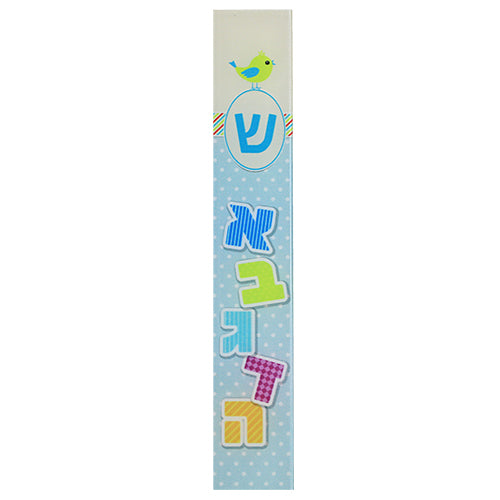 Perspex Printed Mezuzah 12cm for Children - Alef Bet Letters - Blue Scale