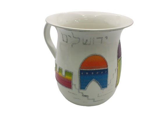 Large Jerusalem Washing Cup - Multicolored