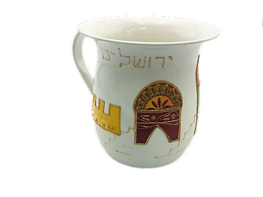 Large Jerusalem Washing Cup - Bordeaux