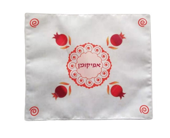 Silk Afikoman Pouch with Zipper 25 x 30 - Red