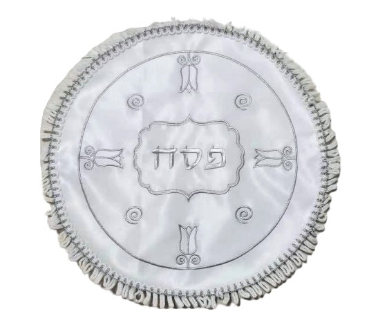 Embroidered White Satin Matzah Cover 40 cm - Tulips