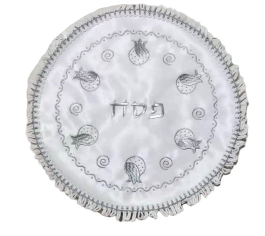 Embroidered White Satin Matzah Cover 40 cm - Pomegranates