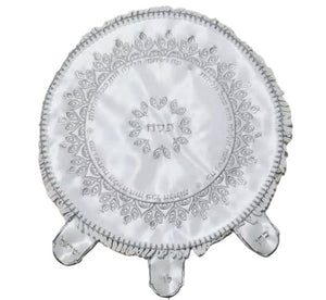 Embroidered White Satin Matzah Cover 45 cm - Ornate