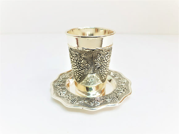 Silver-Plated Kiddush Cup 12 cm - Grapes