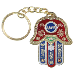 "Traveler's Prayer Metal Keychain with ""Mazal"" Inscription 6cm- Red -Russian"