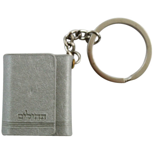 Tehillim Keychain 3.5cm - Faux Leather with Magnet - Gray