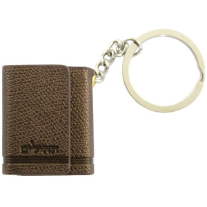 Tehillim Keychain 3.5cm - Faux Leather with Magnet - Brown