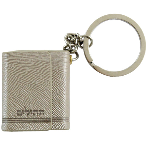 Tehillim Keychain 3.5cm - Faux Leather with Magnet - Silver