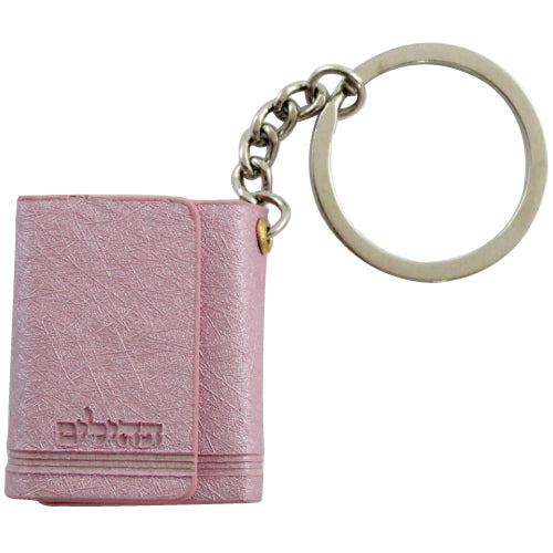 Tehillim Keychain 4 cm- Faux Leather with Magnet- Pink