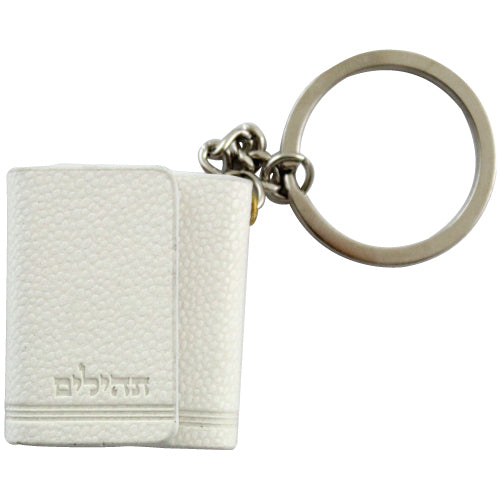 Tehillim Keychain 3.5cm- Faux Leather with Magnet- White