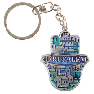 "Metal with Epoxy Hamsa Key Chain 5 cm- ""Jerusalem"" with Traveler Prayer, Hebrew"