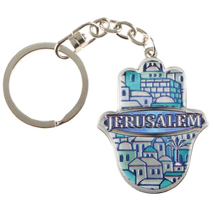 "Metal with Epoxy Hamsa Key Chain 5 cm- ""Jerusalem"" with Traveler Prayer, English"