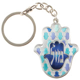 Metal with Epoxy Hamsa Key Chain 5cm- Mazal, Hebrew