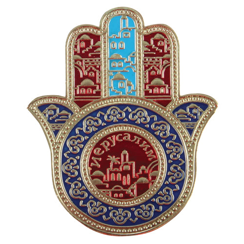 Metal Hamsa Magnet 5cm, Multicolored- Russian