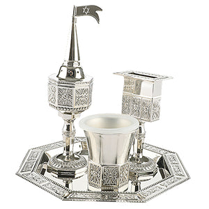 Nickel Octagon Havdalah Set 4 Pcs