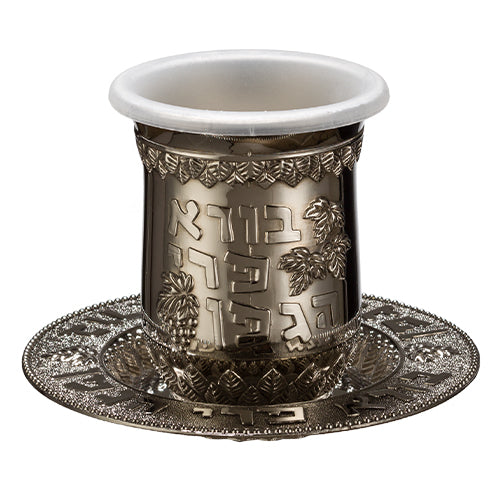 Nickel Kiddush Cup with Saucer- Stemless