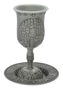 Pewter Kiddush Cup 16 cm- with Stem