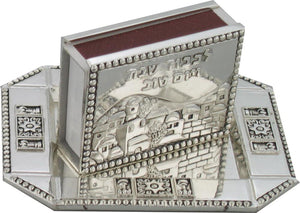 "Match Box Holder 4X5X2 cm with Saucer 7X9 cm - ""Jerusalem"""