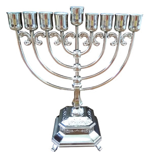 Nickel Elegant Menorah 29cm- Ornate Design