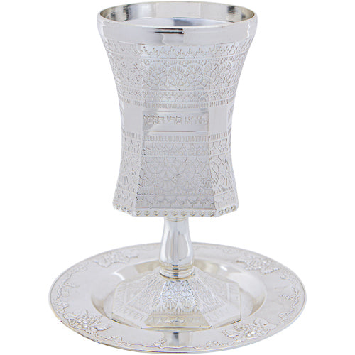 Silver Plated Pewter Kiddush Cup 15cm, with Ornate Design - with Stem - II