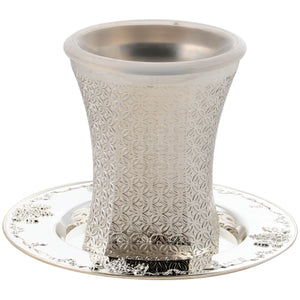 Nickel Kiddush Cup 9cm- with Ornate Design