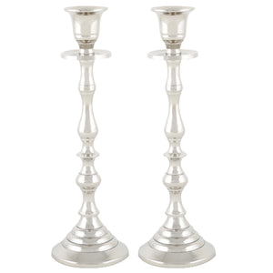 Aluminium Pair of Candle Holders 25cm