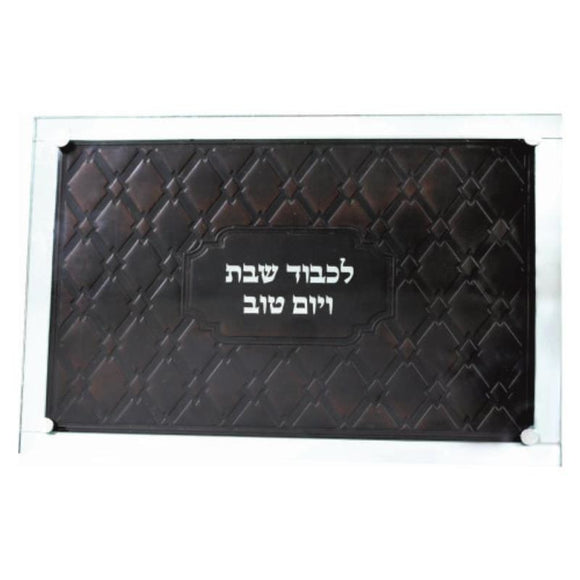 Glass Challah Tray 41*29cm with Leather - I