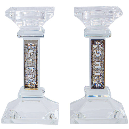 Crystal Candlesticks 14 cm with Laser Cut Metal Plaque -Decorated with