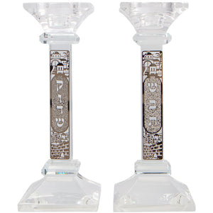 "Crystal Candlesticks 19 cm with Laser Cut Metal Plaque- Jerusalem Decoration With ""Shabbat Kodesh"""